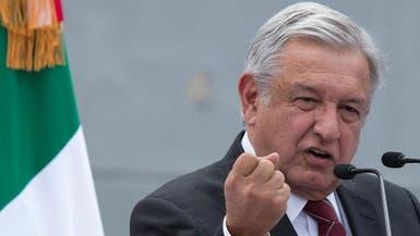رئيس المكسيك: علاقتنا مع الولايات المتحدة جيدة للغاية