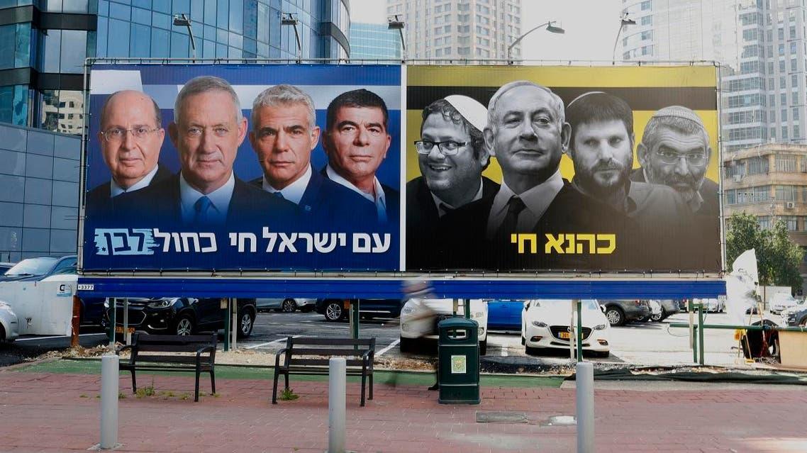 Israeli elections billboards campaigne. (AFP)