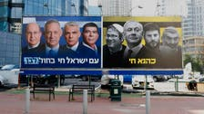 Israel's Arab minority urged to boycott election over divisive law