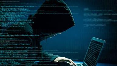 خسائر صادمة بسبب الهجمات الإلكترونية.. كم تكبد العالم؟