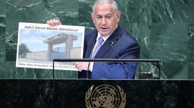 """إيران ترضخ للتفتيش.. موقع نووي سري أم """"تنظيف سجّاد""""؟"""