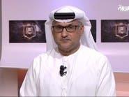 خالد الدوخي: كان على الحكم طرد بوتيا في الشوط الأول