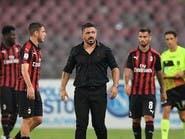 تقارير إيطالية تؤكد رحيل غاتوزو عن ميلان