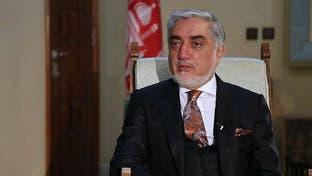 افغانستان...نگرانی سازمان ملل از معرفی والیان جدید برای برخی ولایات توسط عبدالله