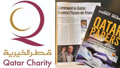 كتاب يثير ضجة في فرنسا يتهم قطر بتمويل الإخوان