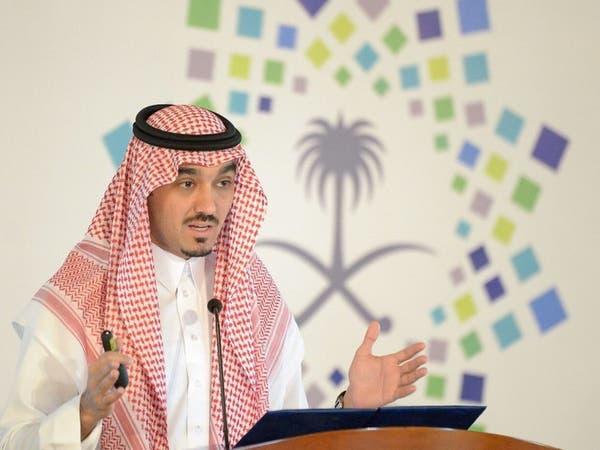 عبدالعزيز الفيصل يعتمد اللائحة الأساسية للأندية الرياضية
