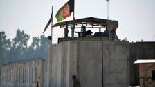 Double blast kills three people, injures 19 in east Afghanistan