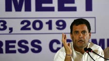 Twitter unblocks accounts of India's Rahul Gandhi, other opposition leaders