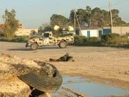 تونس تعتقل أوربيين مسلّحين قادمين من ليبيا