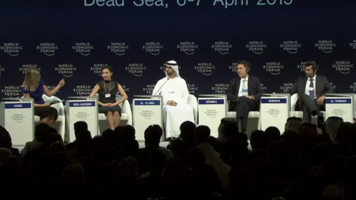 World Economic Forum Lara Habib. (Screengrab)