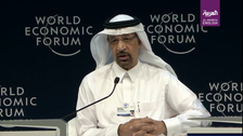 Saudi Energy Minister: Next wave of industrial revolution to be led by youth
