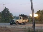 ليبيا.. مقتل 47 وإصابة 181 بطرابلس خلال الأيام الماضية