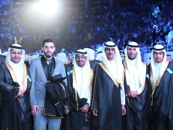 هكذا عبر طلاب سوريون عن فرحتهم بالتخرج في السعودية