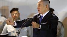منتخب ہو کر غرب اردن کی یہودی بستیوں کو اسرائیل میں ضم کر دوں گا: یاہو
