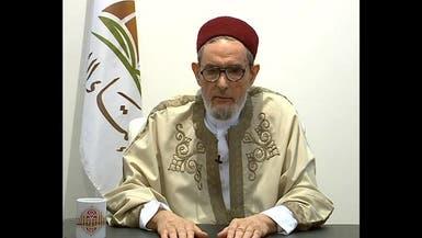 فيديو.. الغرياني يفتي بمنح ثروات الليبيين لتركيا