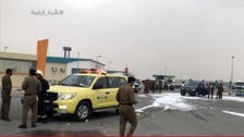 Two terrorists killed in an attack on a checkpoint in eastern Saudi Arabia