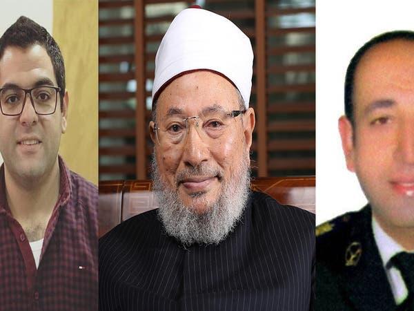 """هل هناك علاقة بين """"مؤبد القرضاوي"""" ومقتل ضابط القاهرة؟"""