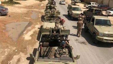 """روسيا تدعو """"جميع أطراف"""" ليبيا إلى التهدئة"""
