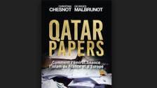 """""""أوراق قطر"""" تكشف قصة """"ضابط الاتصال"""" بين النصرة والإخوان الذي تموله الدوحة"""
