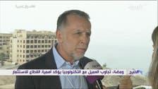 """هل نرى صفقة جديدة مثل """"كريم"""" بالمنطقة العربية؟"""