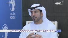 أدنوك للتوزيع: اتفاق مع شريك استراتيجي في السوق السعودية