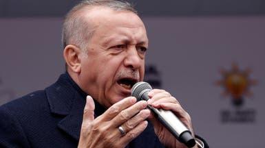 انتكاسة أردوغان الانتخابية تفاقم مخاطر اقتصاد تركيا