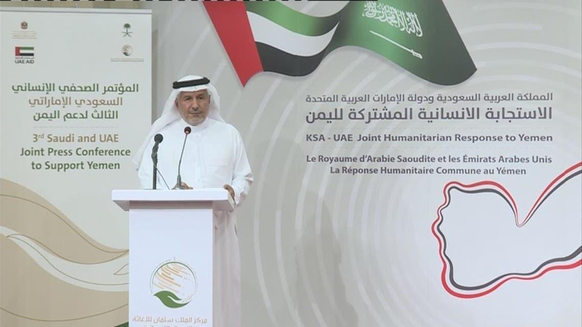 Abdullah bin Abdulaziz Al Rabeeah