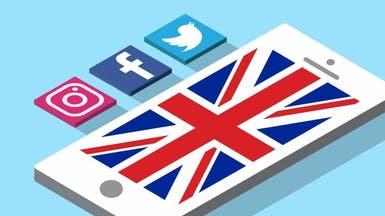 بريطانيا تحارب محتوى الإنترنت الضار.. بقوانين وعقوبات