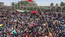 Sudanese security forces try to break up sit-in protest outside defense ministry