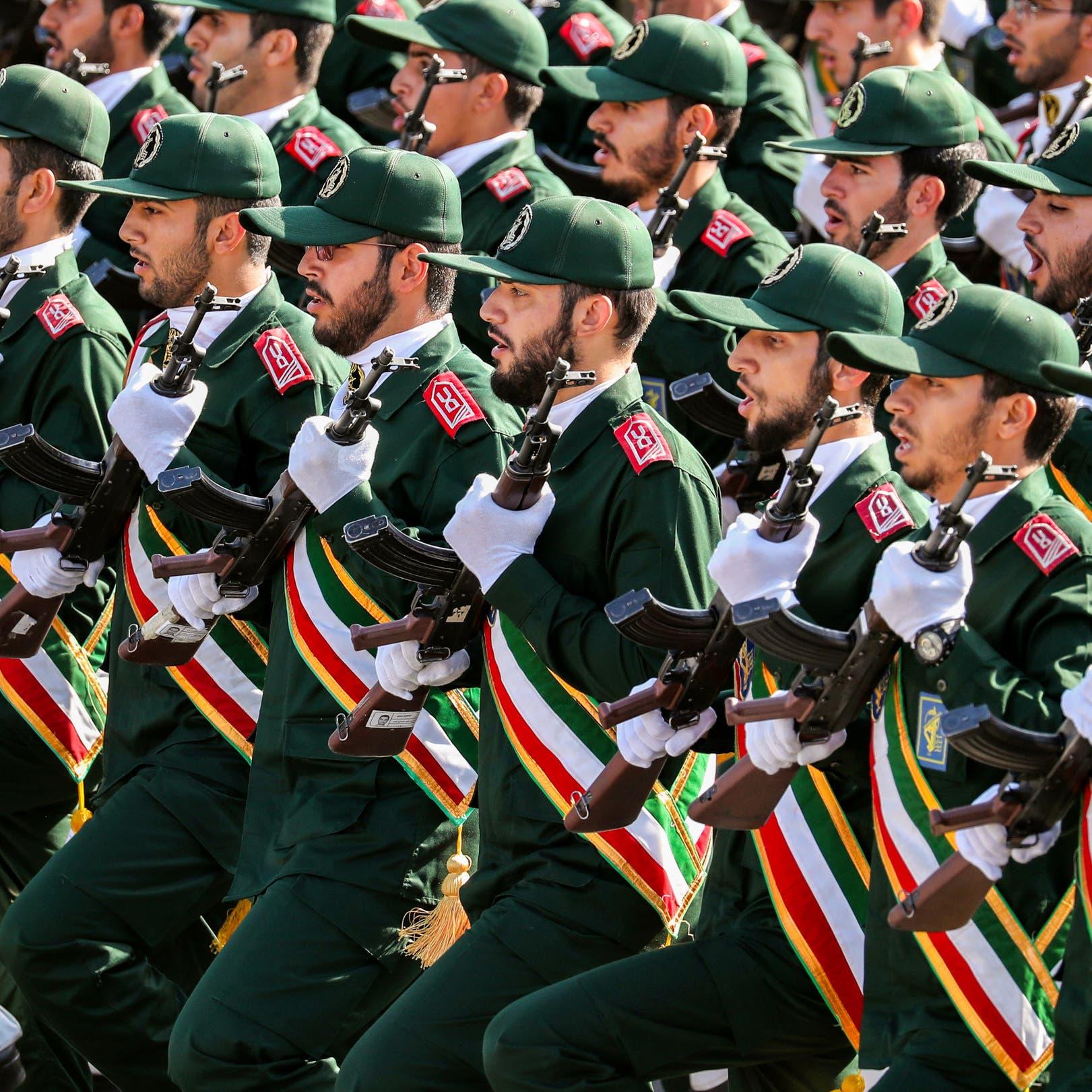 الحرس الثوري.. أول جيش بالعالم يصنف كتنظيم إرهابي