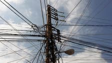لبنان يقر أول خطة لإصلاح الكهرباء منذ 30 عاماً