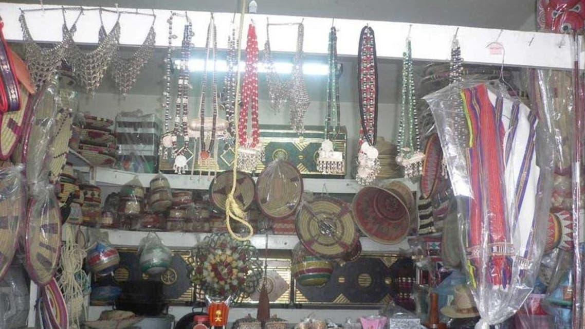rare jewellery