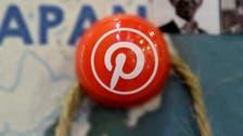 Pinterest pops past Snapchat in US