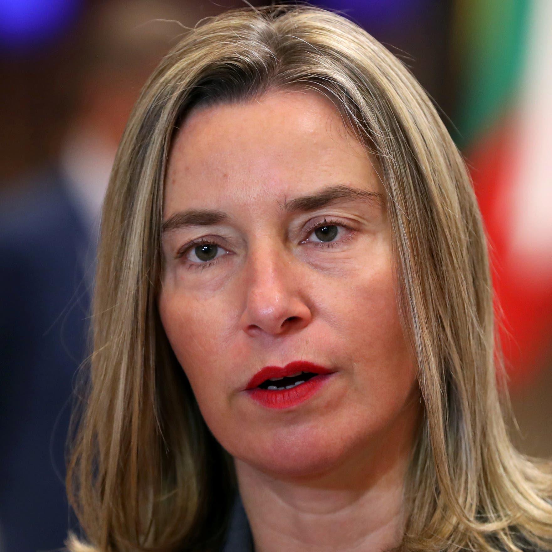 أوروبا تحذّر تركيا مجددا من تنقيب غير قانوني قبالة قبرص
