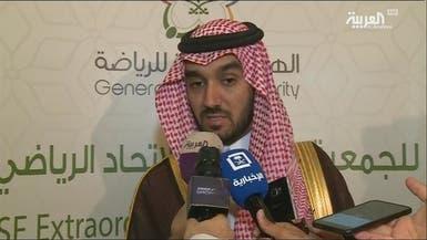 عبدالعزيز بن تركي الفيصل رئيساً لاتحاد التضامن الإسلامي