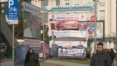 المعارضة التركية: لن نسمح بالانقلاب على إرادة الشعب