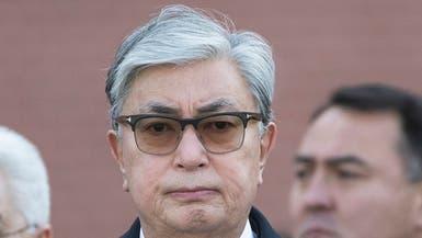 رئيس كازاخستان الانتقالي يدعو لانتخابات مبكرة