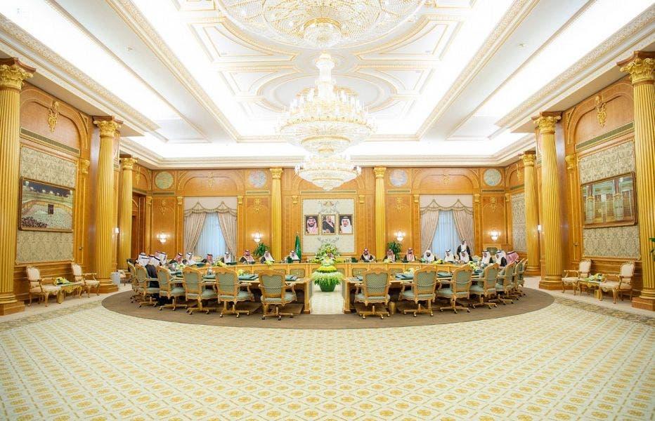 جلسة مجلس الوزراء السعودي