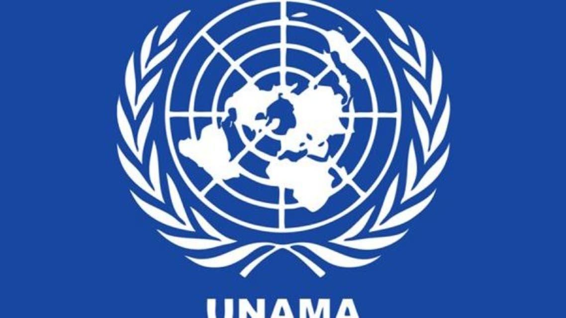 سازمان ملل: 40 غیرنظامی فقط در پنج روز در ننگرهار افغانستان کشته شدند