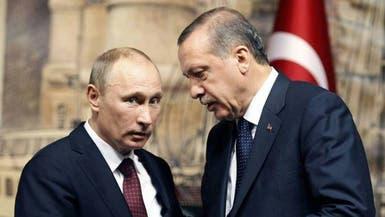 """الكرملين: بوتين دعا أردوغان لزيارة روسيا في """"الأيام القادمة"""""""