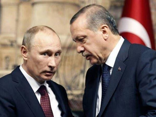 أردوغان يتلاعب بواشنطن.. وبوتين يتلاعب بأردوغان كيفما يشاء