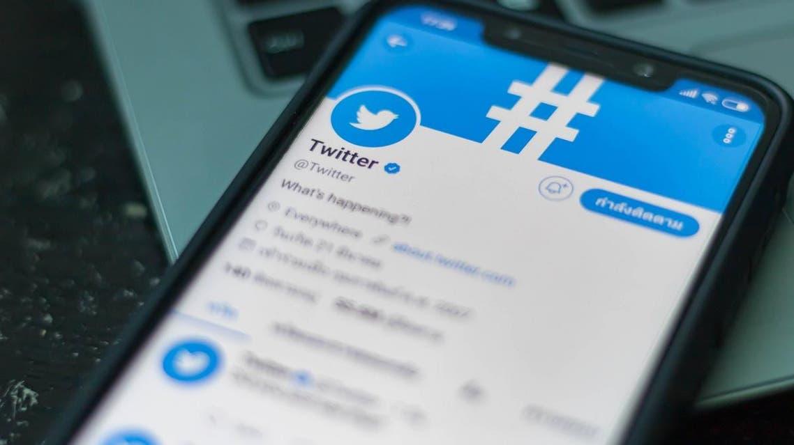 Twitter logo. (Shutterstock)
