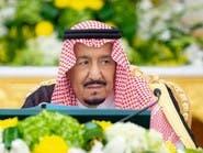"""السعودية: تصنيف """"الحرس الثوري"""" منظمة إرهابية خطوة في مكافحة الإرهاب"""