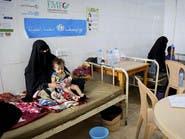 الكوليرا تنافس كورونا بـ 150 ألف إصابة في مناطق الحوثيين