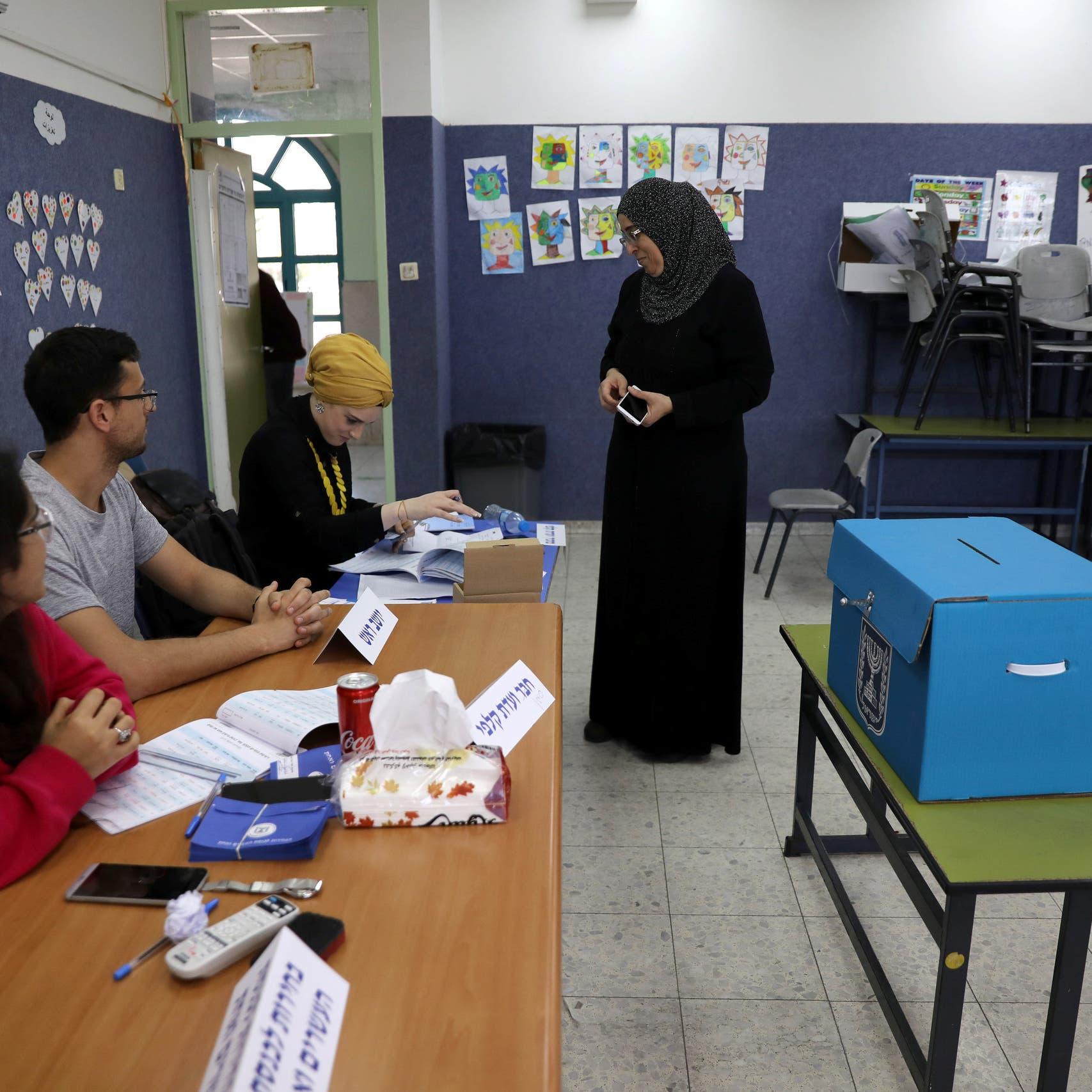 انتخابات إسرائيل.. الفلسطينيون يشتكون