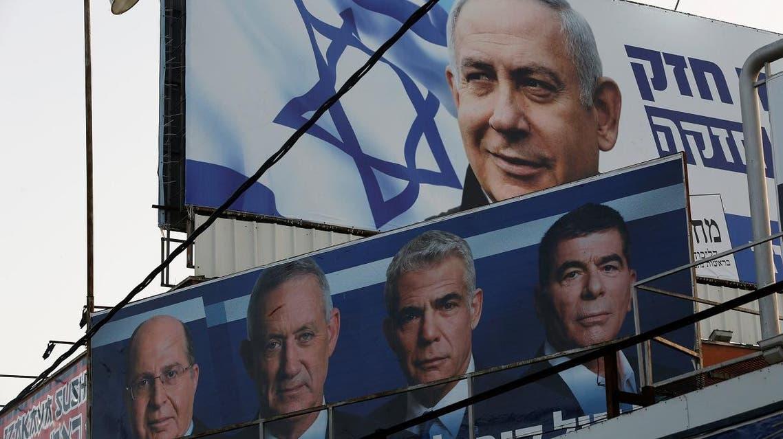 Israel elections. (Reuters)
