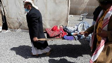"""تحقيق صادم.. الحوثي """"أوقف"""" نصف مليون جرعة لقاح كوليرا"""