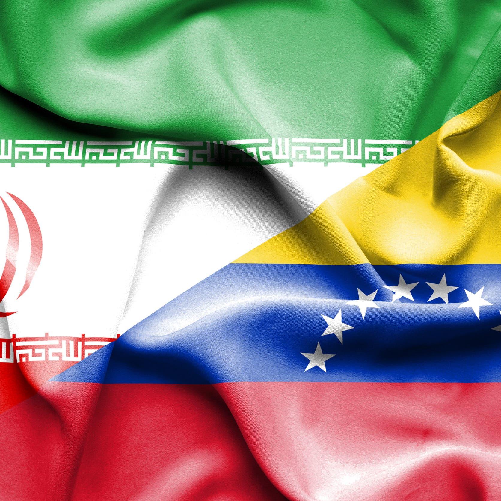 ذهب أصفر مقابل أسود.. إيران وفنزويلا مجدداً باعتراف رسمي