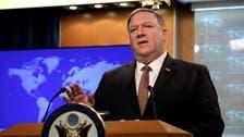 بومبيو لقادة العراق: واشنطن ستحمي وتدافع عن رعاياها