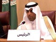 البرلمان العربي.. يصنّف الحوثيين جماعة إرهابية